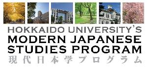 Masih Ada Waktu Kuliah Gratis di Jepang