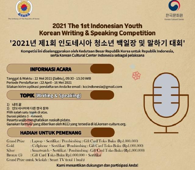 Perdana, KCCI Gelar Kompetisi Menulis & Berbicara Bahasa Korea untuk Pemuda Indonesia