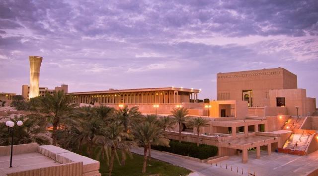 Raih Beasiswa S2 dan S3 di King Fahd University of Petroleum & Minerals